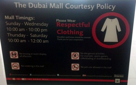 Dubai Mall Courtesy Sign