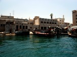 Dubai Old Souq Marine Transport Station