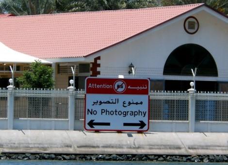 No Photography on the Dubai Creek