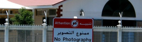 No Photography on the Dubai Creek