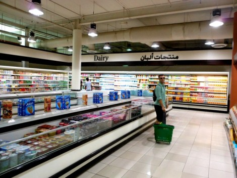 Supermarket in Dubai, UAE.